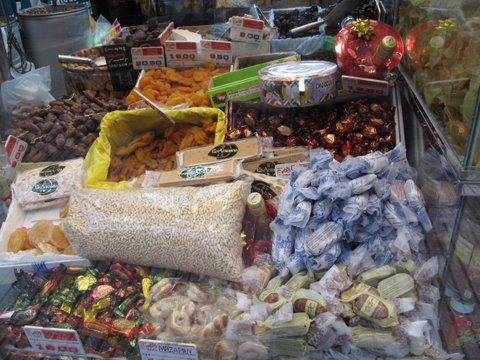 the window of a tienda de frutos secos, the dried fruits and nuts shop